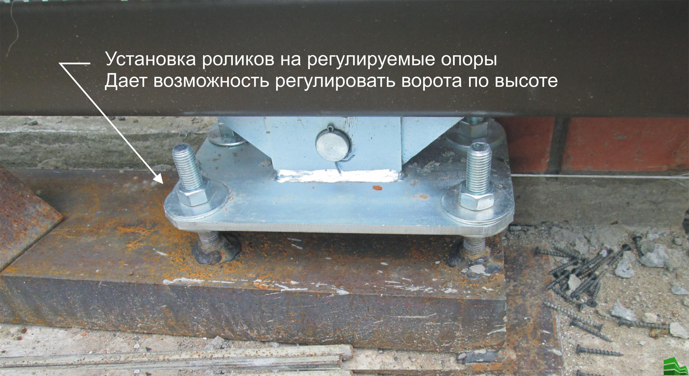 Монтаж роликовых тележек к швеллеру